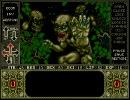 大昔のホラーゲームを神BGMに差し替えて実況してみるよ~3