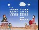 【ロミオの青い空】 ちょっとおかしなオオカミ団