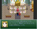 【VIPRPG】 死神五世の初夢