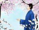 【大和内庵オリジナル曲】飛花落葉【UTAU】