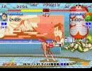 スパIIX バーサス段位戦 2010/11/07 強者