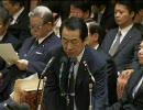 平成22年11月9日 衆院予算委・【戻ってき