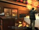 GTA IV:爆炎カオスモード 15