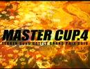 【鉄拳6BR MASTERCUP.4】タイムシフトP3 1次予選 第1ターン 8:45~9:30
