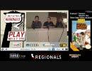 【SoCal Regionals】 トークショー 【その