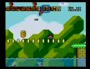 スーパーマリオワールド 1-4 劣化版甲羅ジャンプ