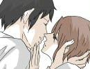 【トレス】キョン古でキス唾【腐向け】