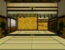 【MMD】はあときゃっち徳川!【戦国BASARA
