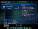 アーマードコアLRP 実況プレイ part02