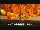 【MAD】 PRESIDENT COMBAT 【ACE COMBAT × Obama × INDEPENDENCE DAY × Metal wolf...