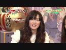 マクロスF 情報局 05 thumbnail