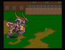 【ロマサガ2】バグ技でスーパーフリーに実況プレイ