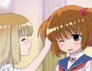咲-Saki- 第9話「開眼」
