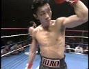 【ボクシング東洋王者 vs K-1】 吉野弘幸 vs メルビン・マーリー