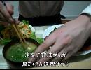 【炒飯・酢豚】視聴者にリクエストされた料理を作るPart10