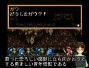 ゲームセンターCX 春香の挑戦 ぽっぷるメイル Part2