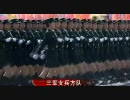 Chinese Military Parade Hell March 2009