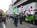 【尖閣デモ in 横浜】 参加人数にビックリ!