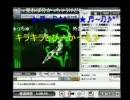 渋谷のキングの仲間 非社会的 生ゴミ腐