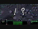 Starcraft2 Wings of Liberty 日本語字幕