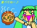 初音ミクに「もののけ姫」で味噌汁を作ってもらいました