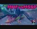 【カオス実況】XBOX360版MHFを4人で実況し