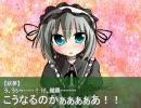 【MUGEN】ザキレイネ 4-3