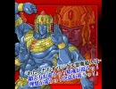 【超人大全集】阿修羅地獄【アシュラマンのテーマ】