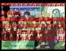 ニコ生で【渋谷のキング】アルファベット