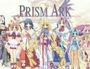 PajamasSoft「PRISM ARK」 04冬コミ用ムービー