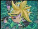 【鏡音リン・レン】スターライト・トールボーイ【オリジナル】 作:EHAMIC