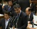 平成22年11月15日衆院予算委・柴山昌彦(自)【急遽質問に立つ!】