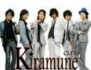 【MAD】Club Kiramune【ラスエスPSP版パロ】