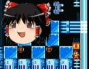 【ゆっくり実況】ロックマン10をプレイするゆっくりさん06【スナザメ】 thumbnail