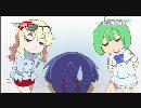マクロスF 情報局 07 thumbnail