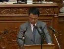 平成22年11月16日衆院本会議・甘利の拳【APEC首脳会議に関する報告質疑】