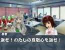 アイマス×The Tower Ⅱ 第12階