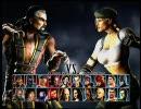 【Mortal Kombat VS DC Universe】スパイの対戦チャレンジ ~第4回~(前編)