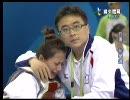 2010年アジア競技大会、テコンドーの不当判決