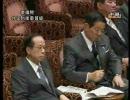 2007.12.04 柳田稔(民主党) 参院外交防衛委-by福田内閣