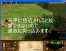 動画で見るAOC講座 (BGM自重しない版) thumbnail