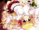 I miss you misuzu solo/misuzu
