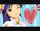 """Ayuru Ohashi """"Fantasic!"""" feat. Chihaya"""