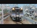 【JR西日本】定期運用終了前のキハ181系特急・はまかぜ他(姫路→大阪)