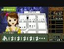 【迷宮キングダム】闇を拓く双子星1-3【アイマス】
