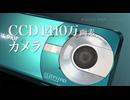 AQUOS SHOT SoftBank 002SH - 2010冬-2011