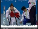 台湾のテレビからの映像、2010年アジア競技大会、テコンドーの不当判決