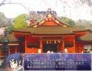 【車載動画】そくドラ!3話「浅間さんと桜」【高画質版】