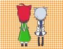【東方】咲夜さんと美鈴がひたすらお断りします(゜ω゜【美咲祭】