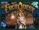 EverQuestのLoading画面をあつめてみた (HQ)